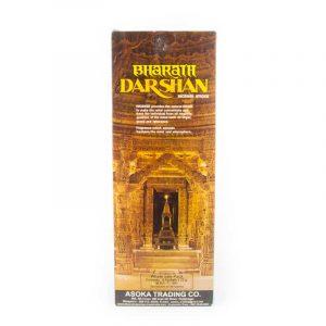 Wierook Darshan (6 pakjes van 25 gram)